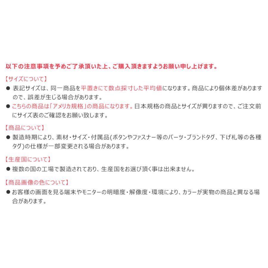 ロスコ Tシャツ 半袖 迷彩 メンズ レディース 大きいサイズ USAモデル 米軍 ブランド ROTHCO 半袖Tシャツ ミリタリー f-box 12