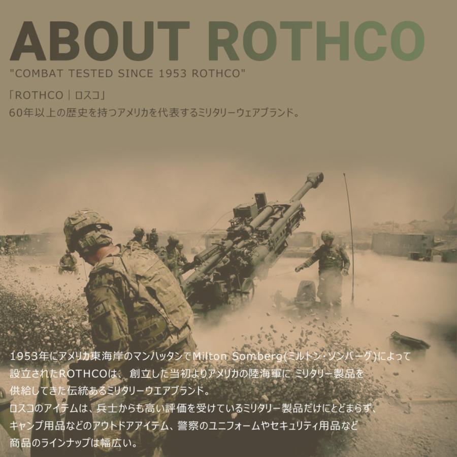 ロスコ Tシャツ 半袖 迷彩 メンズ レディース 大きいサイズ USAモデル 米軍 ブランド ROTHCO 半袖Tシャツ ミリタリー f-box 03