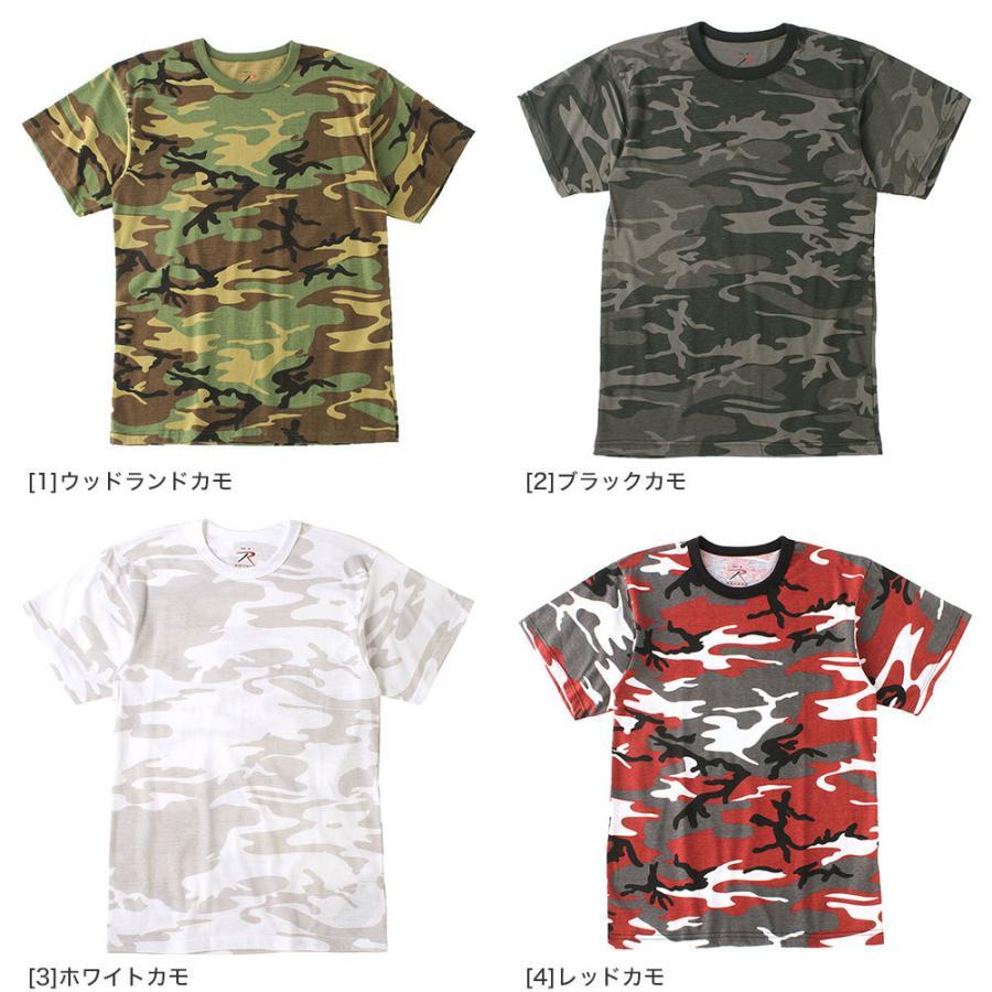 ロスコ Tシャツ 半袖 迷彩 メンズ レディース 大きいサイズ USAモデル 米軍 ブランド ROTHCO 半袖Tシャツ ミリタリー f-box 05