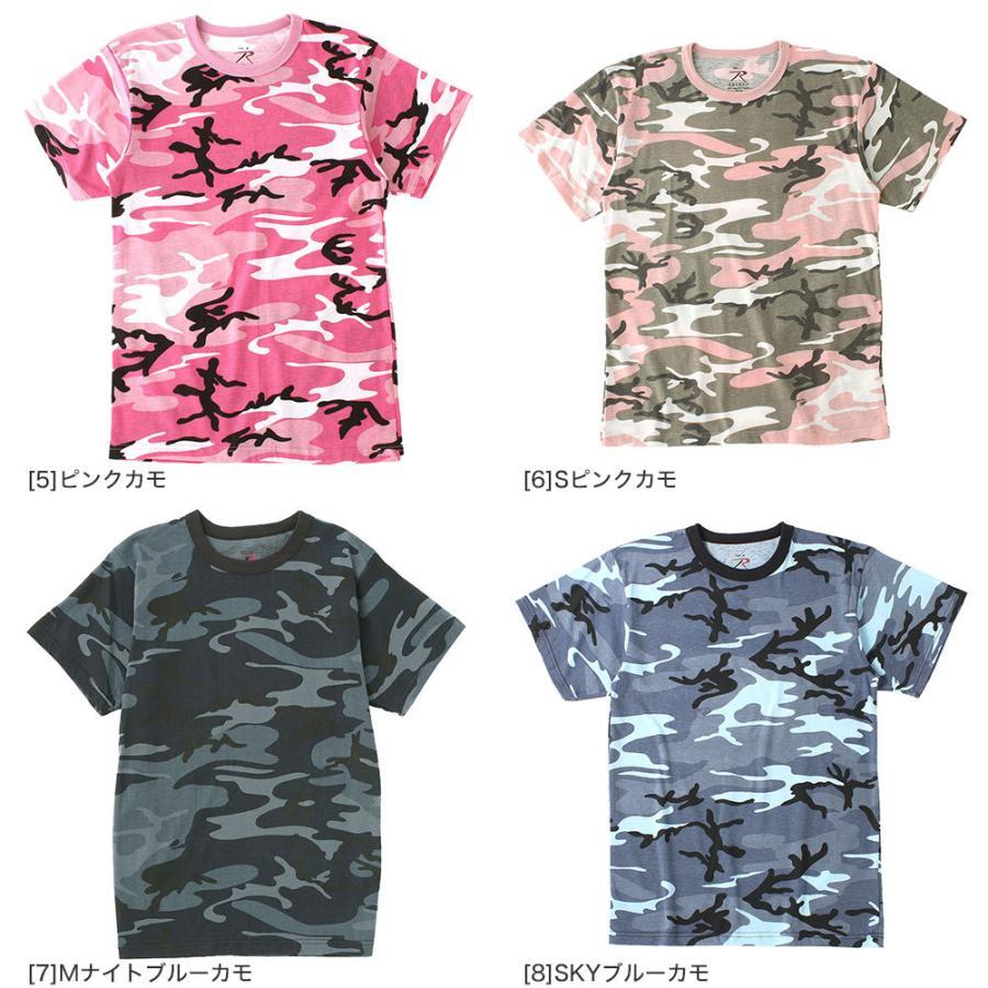 ロスコ Tシャツ 半袖 迷彩 メンズ レディース 大きいサイズ USAモデル 米軍 ブランド ROTHCO 半袖Tシャツ ミリタリー f-box 06