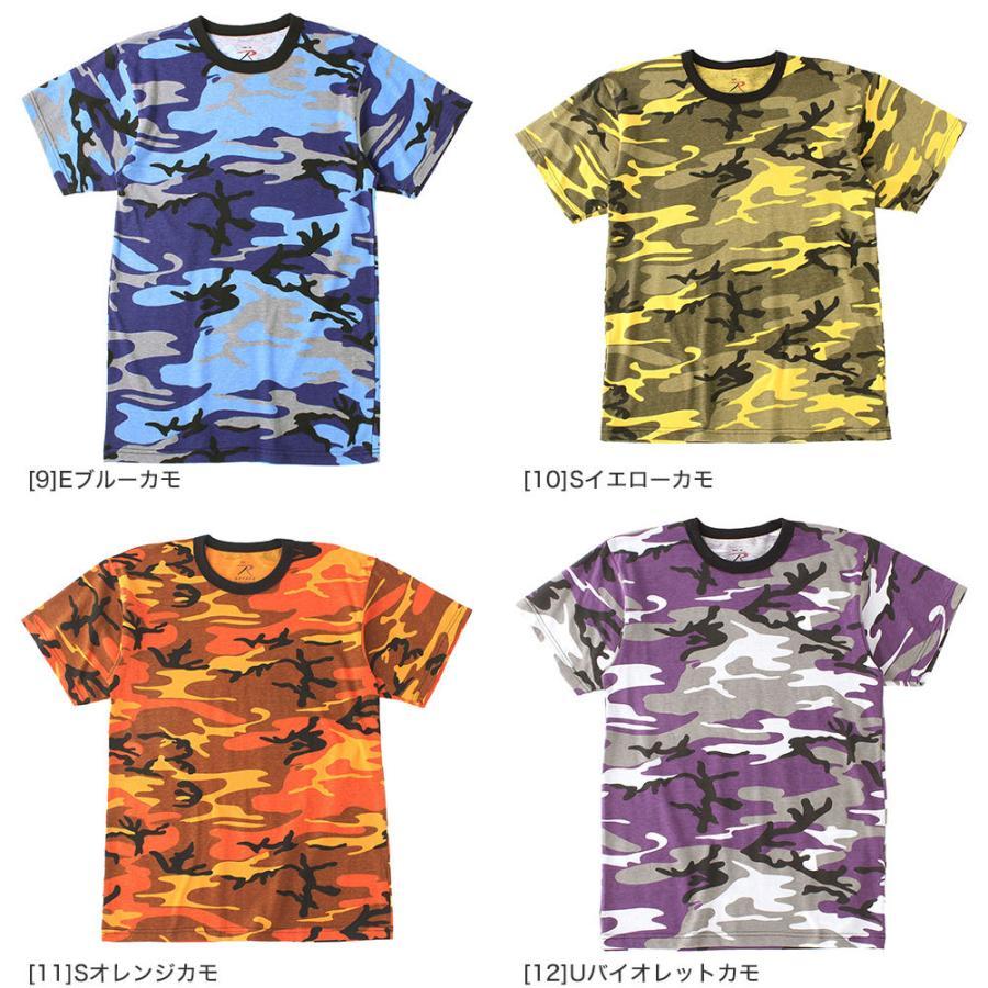 ロスコ Tシャツ 半袖 迷彩 メンズ レディース 大きいサイズ USAモデル 米軍 ブランド ROTHCO 半袖Tシャツ ミリタリー f-box 07
