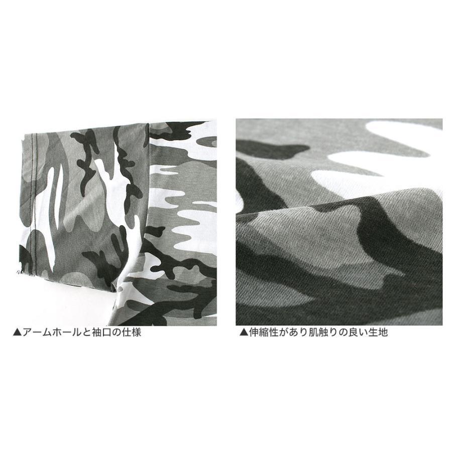 ロスコ Tシャツ 半袖 迷彩 メンズ レディース 大きいサイズ USAモデル 米軍 ブランド ROTHCO 半袖Tシャツ ミリタリー f-box 10