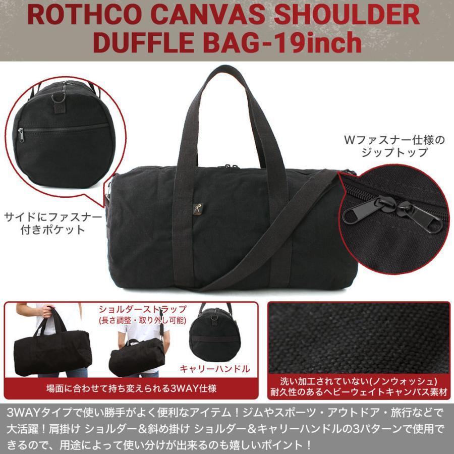 ROTHCO ロスコ バッグ ボストンバッグ メンズ 小さめダッフルバッグ 3WAY ミリタリー ショルダーバッグ アウトドア ヴィンテージ加工 [19インチ] (USAモデル) f-box 02
