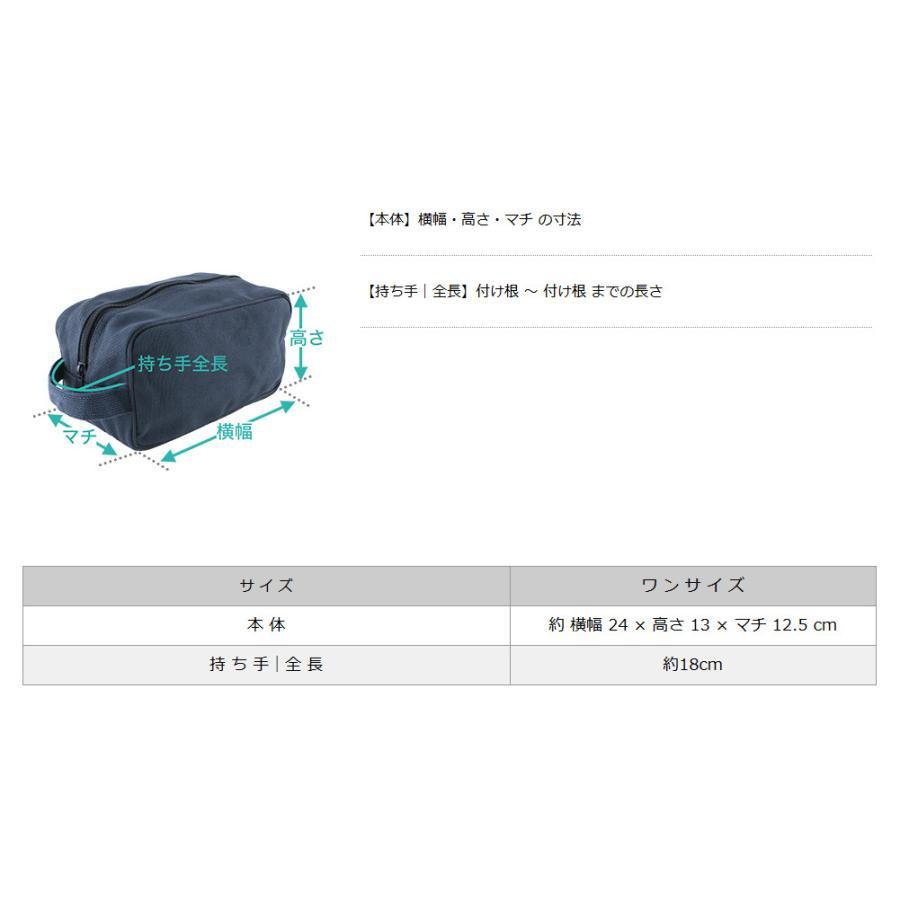ROTHCO ロスコ バッグ メンズ ポーチ トラベルポーチ [rothco-8126] (USAモデル)|f-box|07