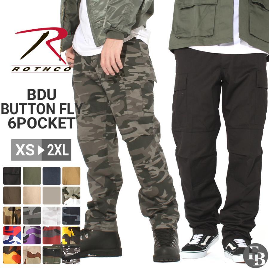 ロスコ カーゴパンツ ボタンフライ ゆったり メンズ 大きいサイズ USAモデル 米軍|ブランド ROTHCO|ミリタリー 迷彩|f-box