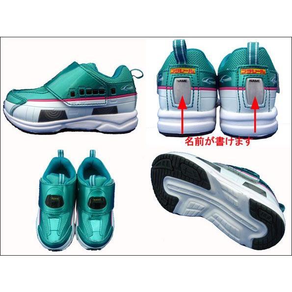 プラレール [子供靴] E5系新幹線 はやぶさスニーカー 16096 [ マジックテープ モデル ][ グリーン ] ■15cm〜19cm f-club 02