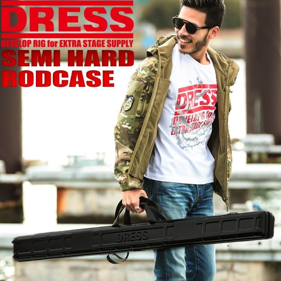 ロッドケース ハード ドレス DRESS セミハード ロッドケース 150cm【5のつく日はポイント10倍】|f-dress|02