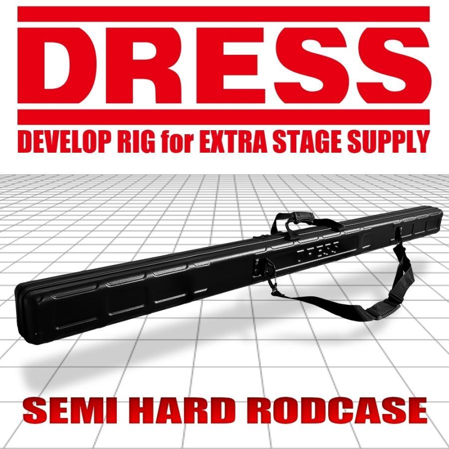 ロッドケース ハード ドレス DRESS セミハード ロッドケース 150cm【5のつく日はポイント10倍】|f-dress|12