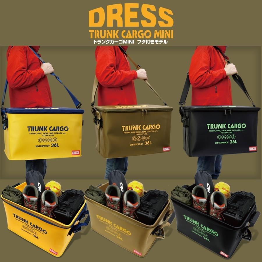 DRESS トランクカーゴMINI フタ付きモデル コンテナボックス 【5のつく日はポイント10倍】|f-dress|02