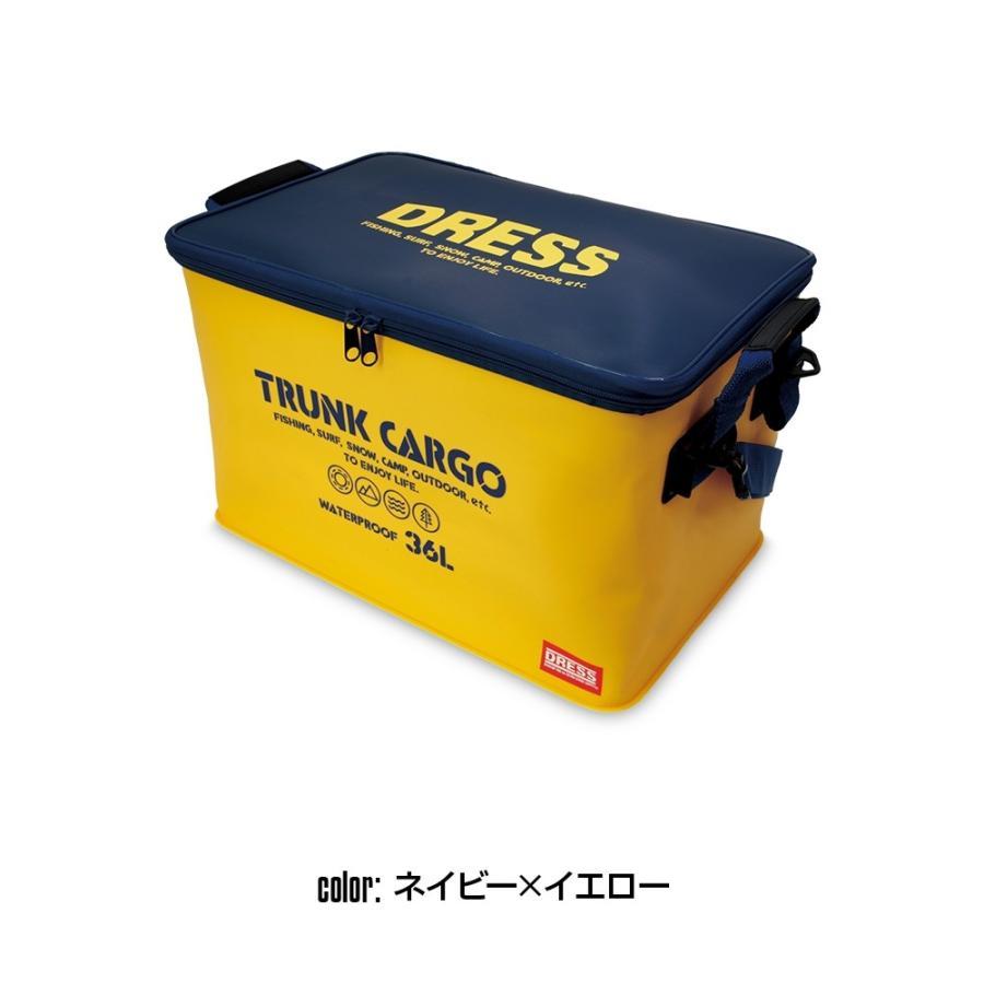 DRESS トランクカーゴMINI フタ付きモデル コンテナボックス 【5のつく日はポイント10倍】|f-dress|19