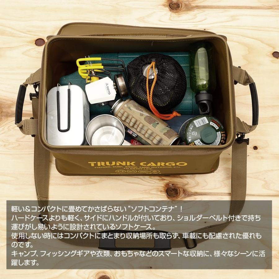 DRESS トランクカーゴMINI フタ付きモデル コンテナボックス 【5のつく日はポイント10倍】|f-dress|03