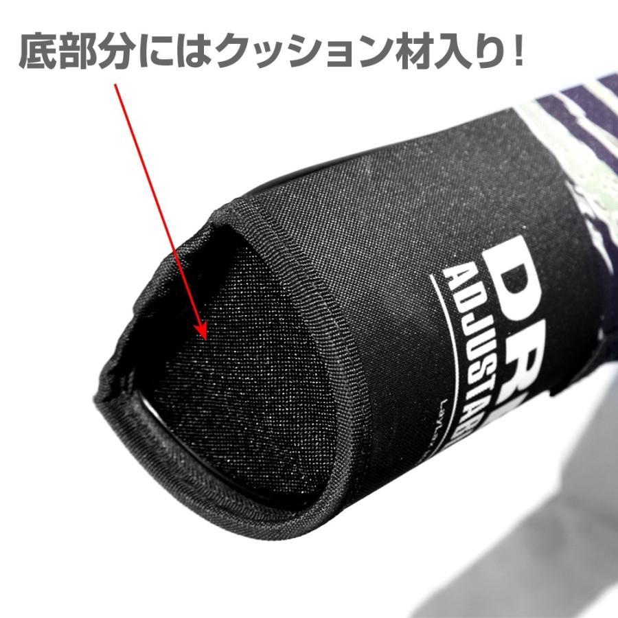 DRESS アジャスタブル ロッドケース セミハード【5のつく日はポイント10倍】 f-dress 09