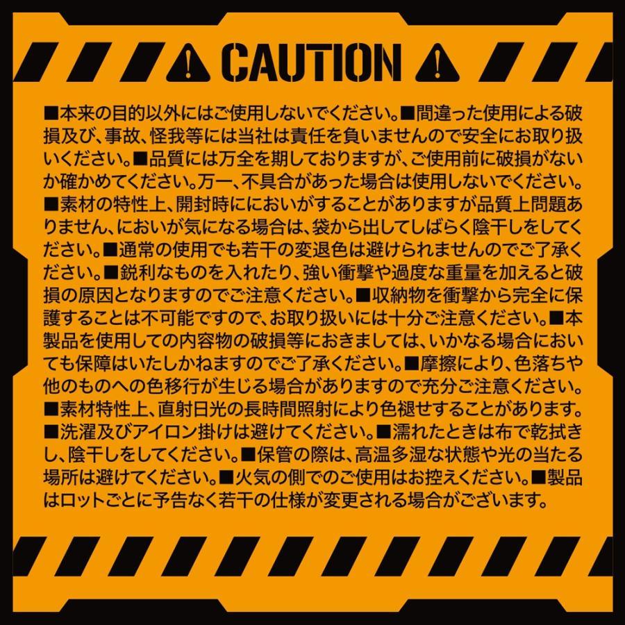 DRESS ホールディング ショルダーバッグ MULTICAM生地【5のつく日はポイント10倍】 f-dress 18