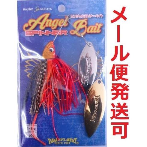 "1 1//2 oz Custom Tandem Spinnerbait Lure Black - Bass Fishing -Fishing -/""NEW/"""
