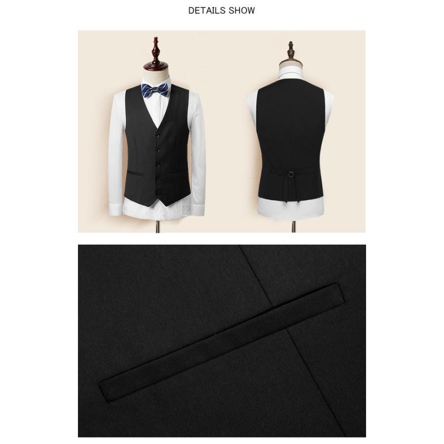 ジレベスト スーツベスト ビジネスベスト メンズ Vネックベスト 前開きベスト 無地ベスト フォーマル用ベスト 紳士服|f-f-s|08