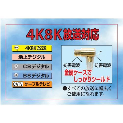 アンテナ ケーブル テレビ コード 2m 4K8K放送対応 地デジ BS CS対応 グレー Z-20|f-fact|02