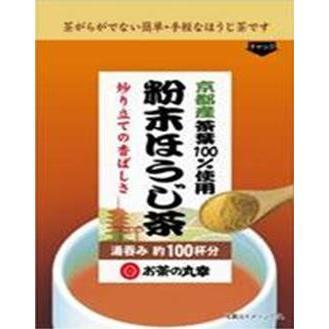 お茶の丸幸 京都府産粉末ほうじ茶 42g【10袋】