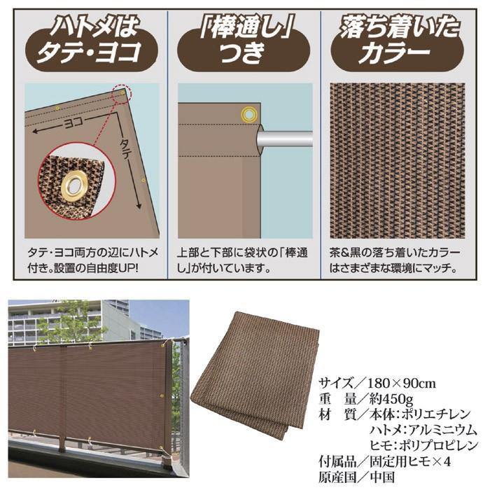 多用途日よけシート M|f-folio|04