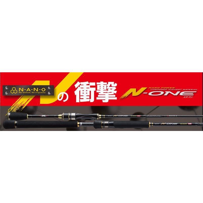メジャークラフト N-ONE NSL-S662H/AJI スピニングモデル