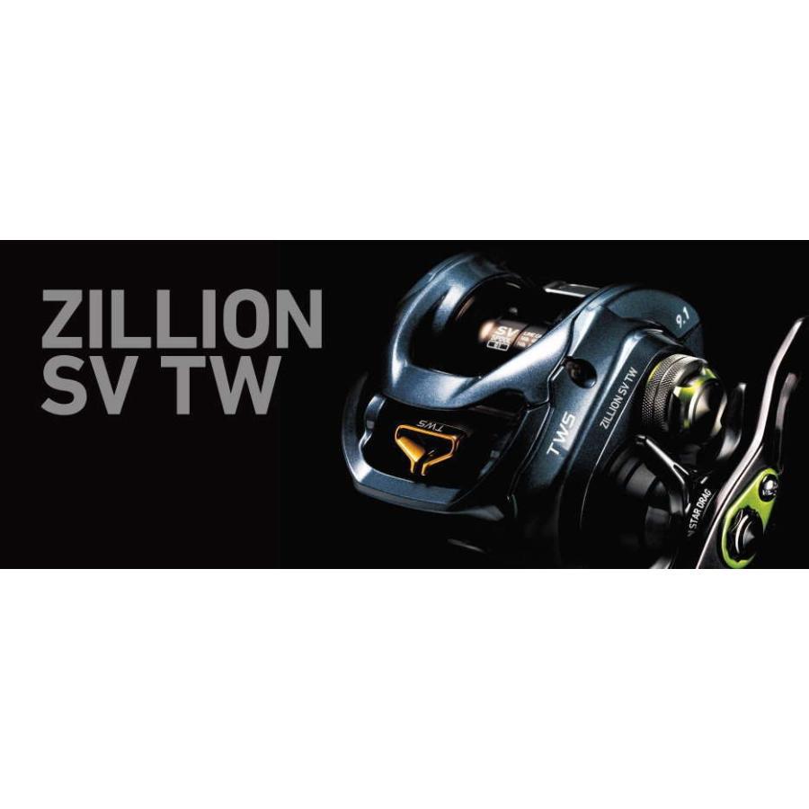 ダイワ Daiwa ジリオンSV TW 1016SVーXXHL  ZILLION ベイト 左ハンドル