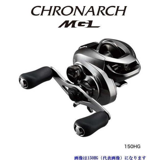 シマノ 17クロナークMGL151XG (ベイト・左ハンドル) (送料無料)