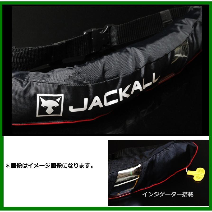 ジャッカル 自動膨張式ライフジャケット JK5520RS