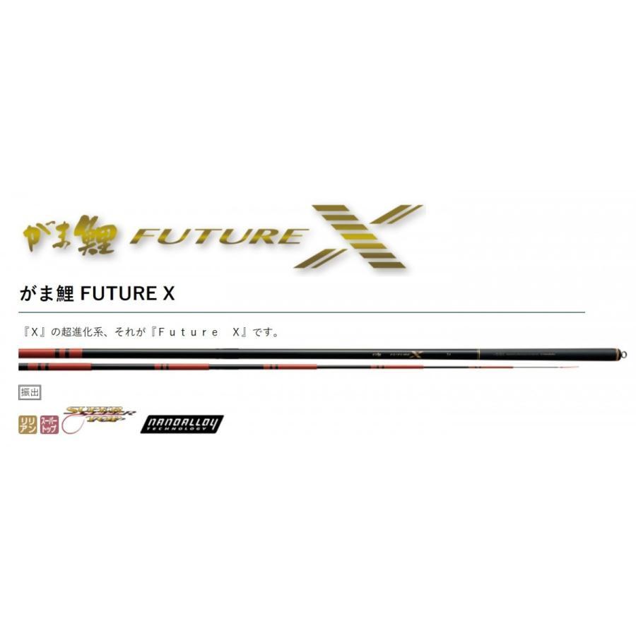 (送料無料)がまかつ がま鯉 FUTURE X 4.5m