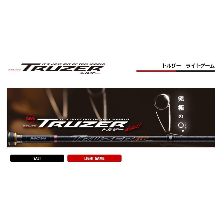 (限定特価・半額・55%OFF)メジャークラフト トルザー TZS-S772L トルザイトリング ライトゲーム アジ・メバル用ルアーロッド