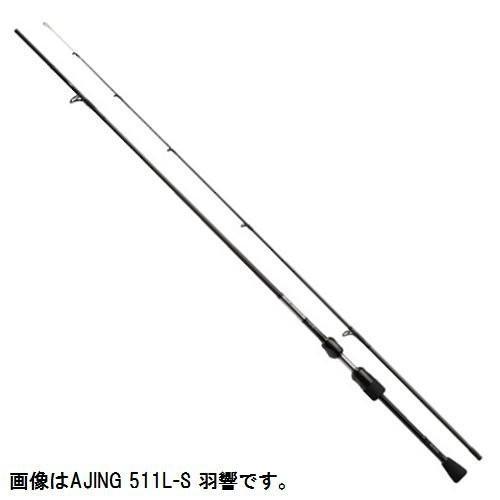 (数量限定・40%OFF)ダイワ 月下美人 EX AGS 511L-SMT 羽響 アジング