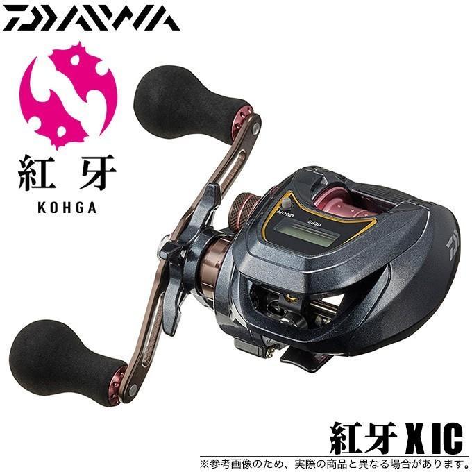 ダイワ 19 紅牙 X IC (右ハンドル) 2019年モデル/カウンター付き小型両軸リール(5)