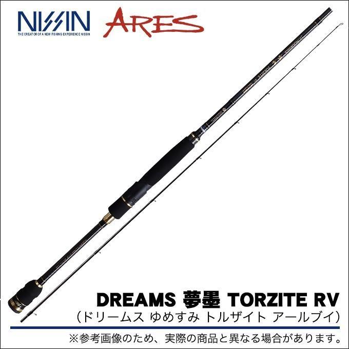 【取り寄せ商品】宇崎日新 DREAMS 夢墨 TORZITE RV (DRYT-RV708ML) エギングロッド(9)