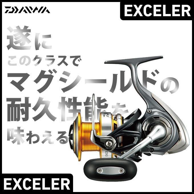 【取り寄せ商品】 ダイワ エクセラー(4000)(スピニングリール)(2017年モデル) /d1p9(C)