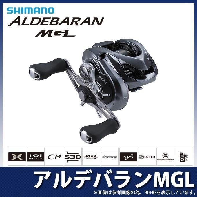 シマノ アルデバランMGL 31 LEFT (左ハンドル)(2018年モデル) ベイトリール /(5)