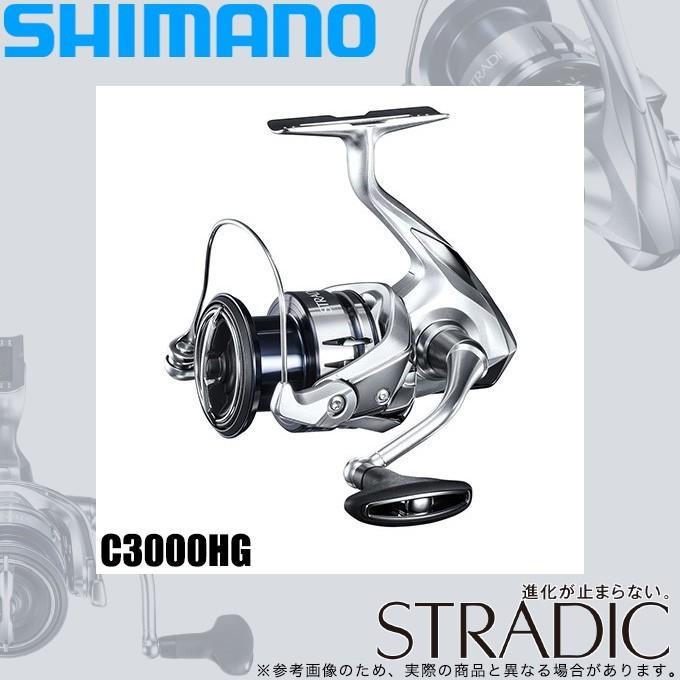 シマノ ストラディック C3000HG (2019年モデル) スピニングリール(5)