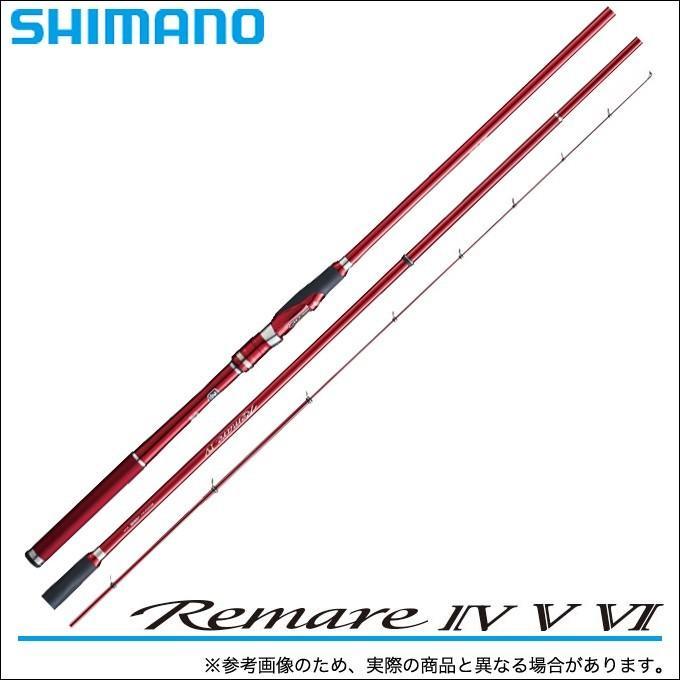 シマノ レマーレ V 485/520 (3号相当) 2017年モデル(5)