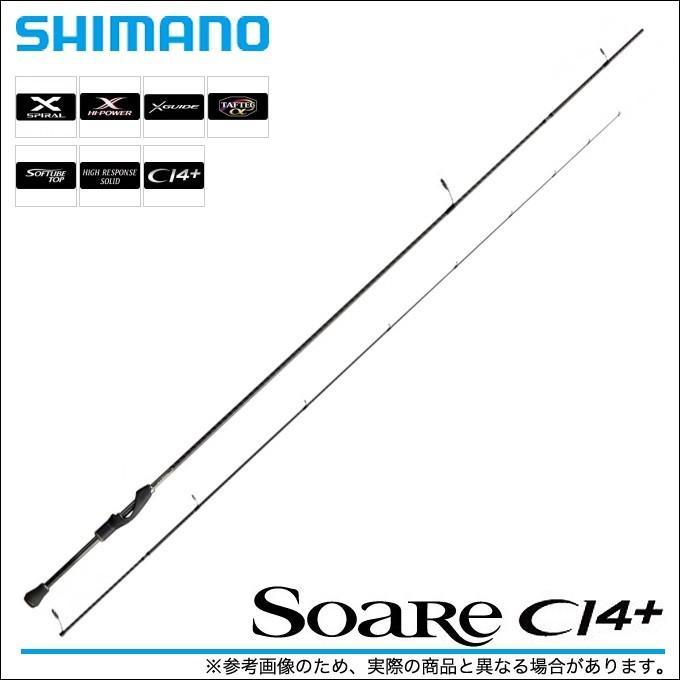 シマノ ソアレ CI4+ (S706UL-S)(2017年モデル)(6)