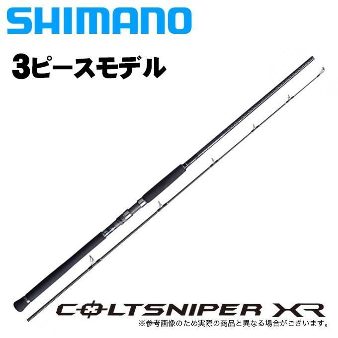 Xr シマノ コルト スナイパー