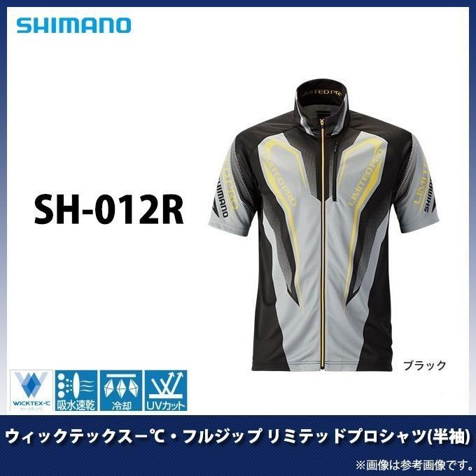 シマノ ウィックテックス−℃・フルジップ リミテッドプロシャツ(半袖) (SH-012R)(カラー:ブラック)(サイズ:2XL)(5)