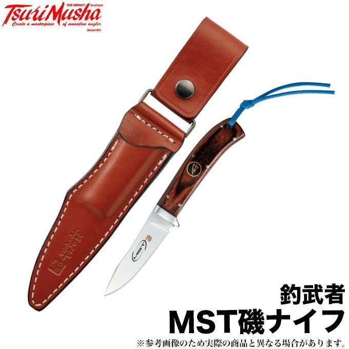 釣武者 サンライン MST磯ナイフ(6)