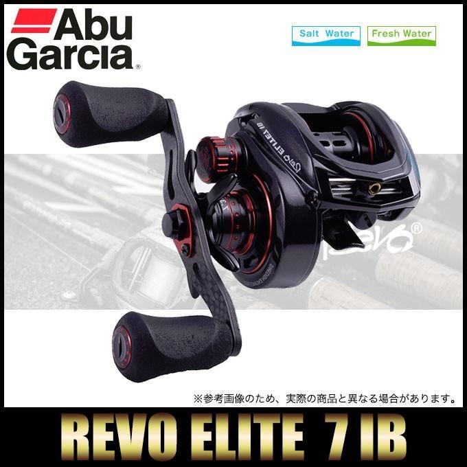 【取り寄せ商品】 アブガルシア レボエリート (REVO ELITE7 IB) 右ハンドル (2018年モデル) (9)
