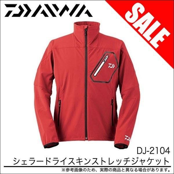 【目玉商品】ダイワ シェラードライスキンストレッチジャケット (DJ-2104)(カラー:レッド)(5)