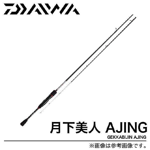 【目玉商品】 ダイワ 月下美人 アジング 71UL-S /d1p9(5)