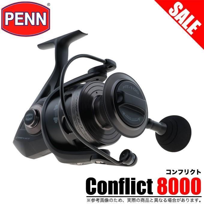 【目玉商品】PENN (ペン) Conflict (コンフリクト) 8000 (スピニングリール)(5)