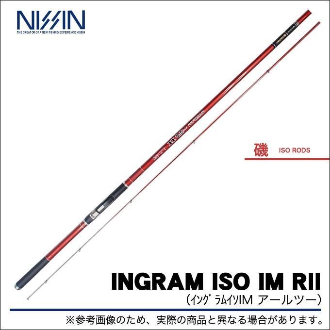 【取り寄せ商品】 宇崎日新 イングラム イソ IM R2 (2号 5.00m)(9)