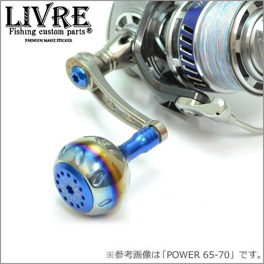 【取り寄せ商品】メガテック・リブレ パワー 65-70