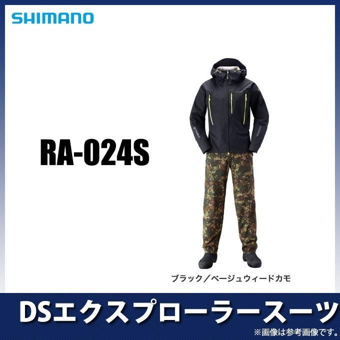 シマノ DSエクスプローラースーツ (RA-024S) (カラー:ブラック/ベージュウィードカモ) (サイズ:M-XL) 2019年モデル(5)