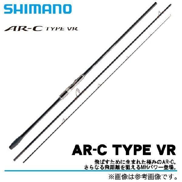 【取り寄せ商品】シマノ AR-C TYPE VR  (S1008MH)(シーバスロッド/キャスティングロッド)