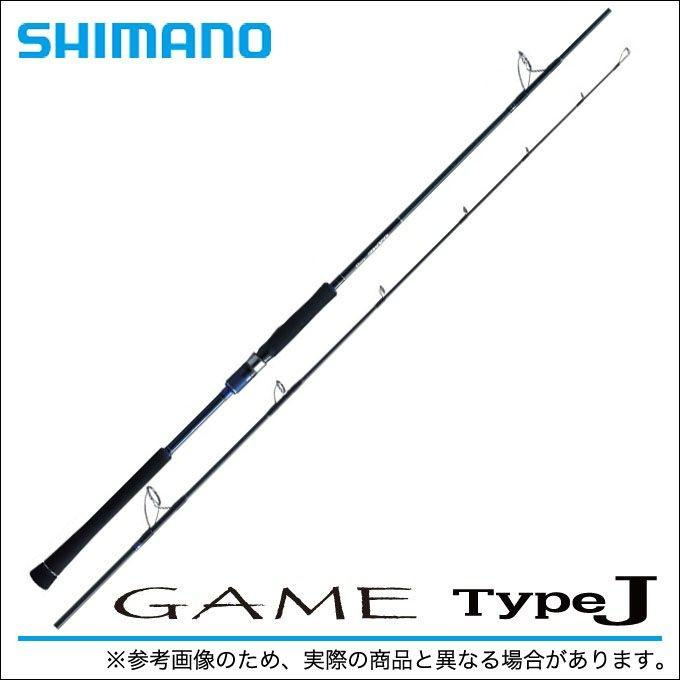 【取り寄せ商品】 シマノ ゲームType J (S605)(スピニングモデル)(2015年モデル)