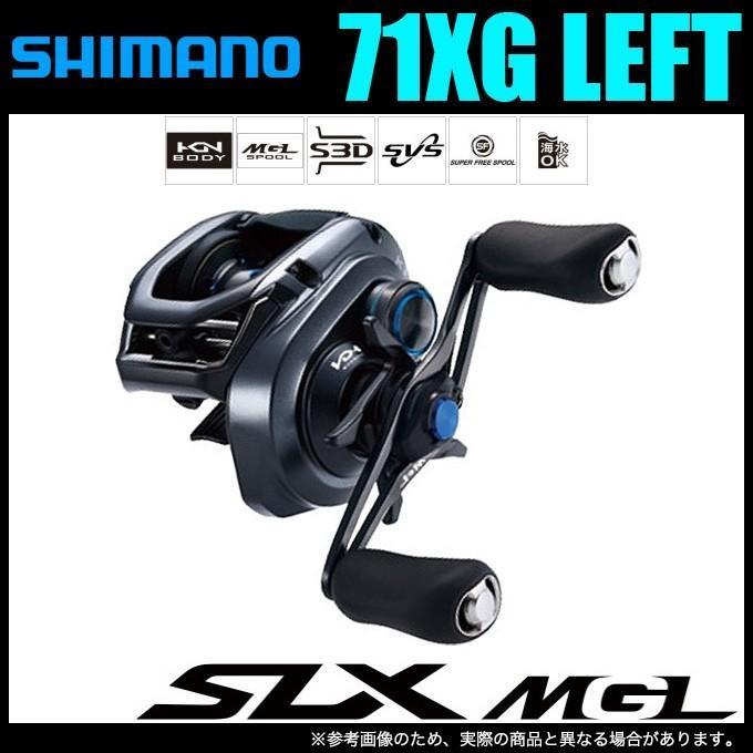 Shimano 19 SLX MGL 71XG From Japan left handle