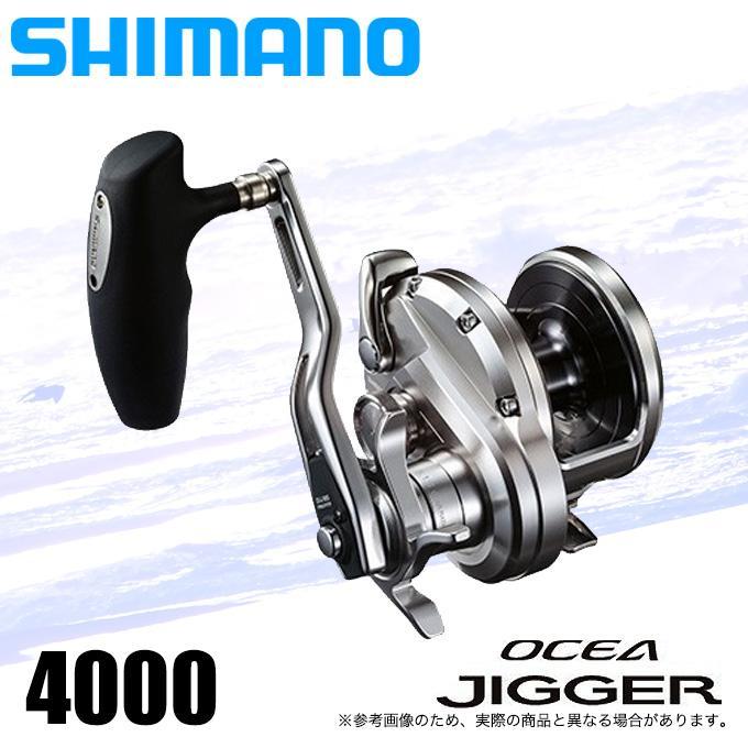 シマノ 20 オシアジガー 4000 2020年モデル 5 開店祝い 出色 右ハンドル